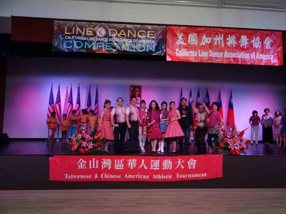 華運排舞比賽