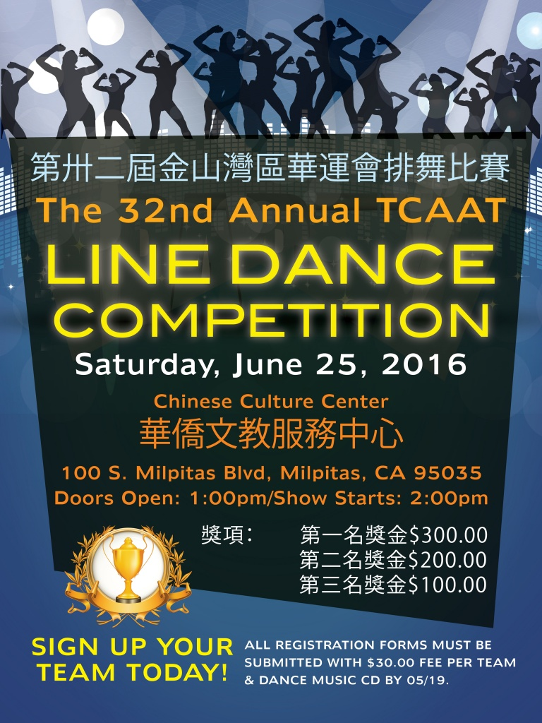 Line Dance Competition 2016